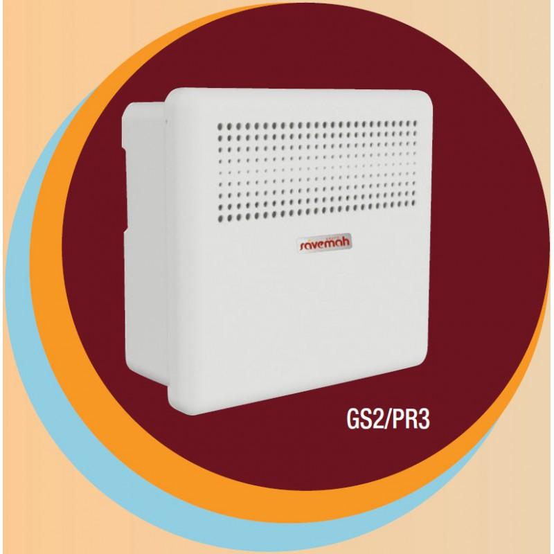 Generador de ozono uso contínuo hasta 100m2 Savemah